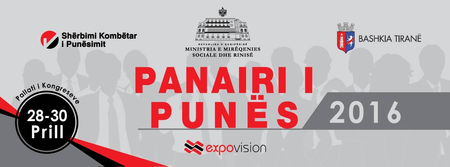 Panairi-2016